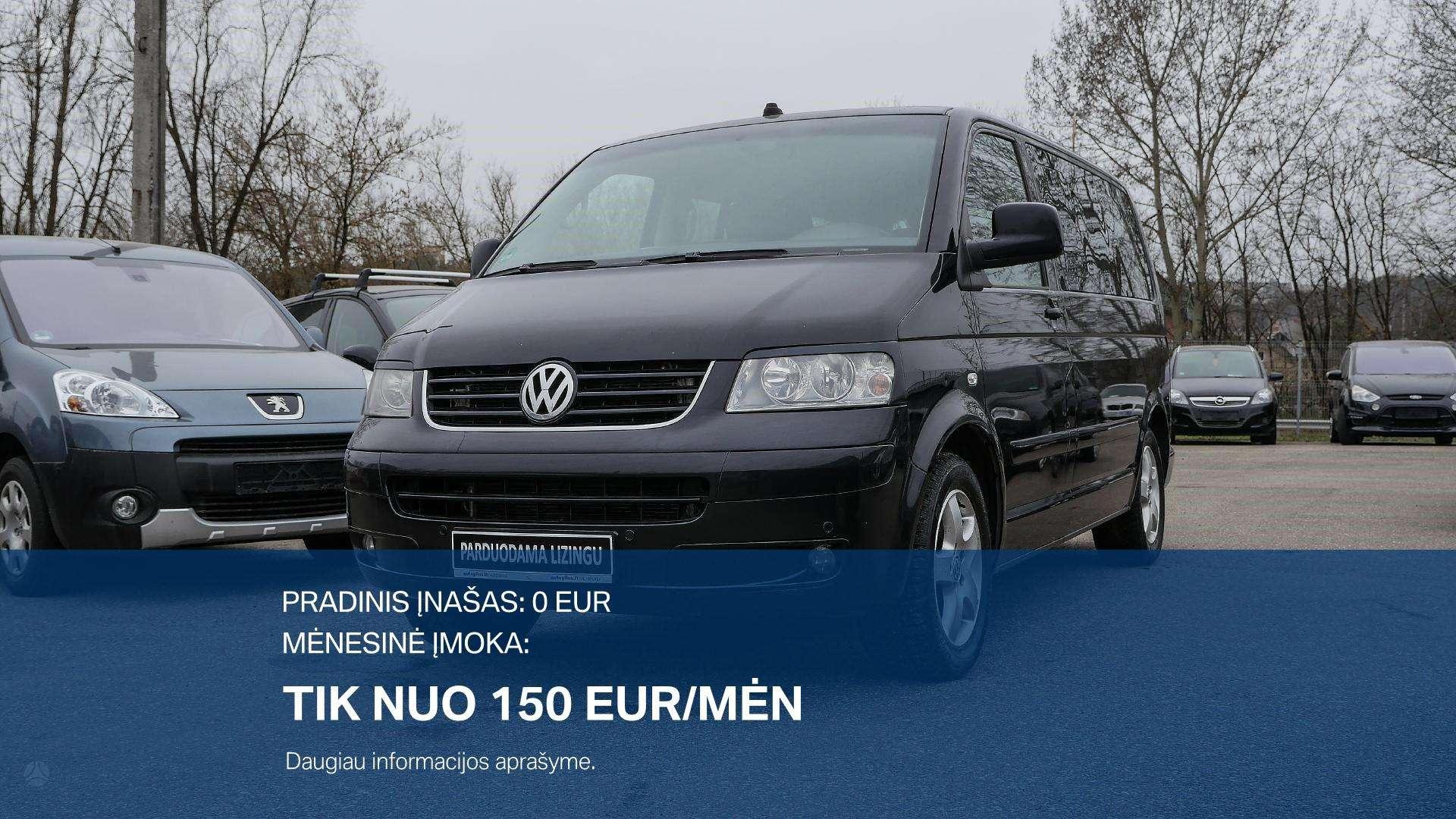 Volkswagen Multivan išsimokėtinai nuo 150Eur/Mėn su 3 mėnesių garantija