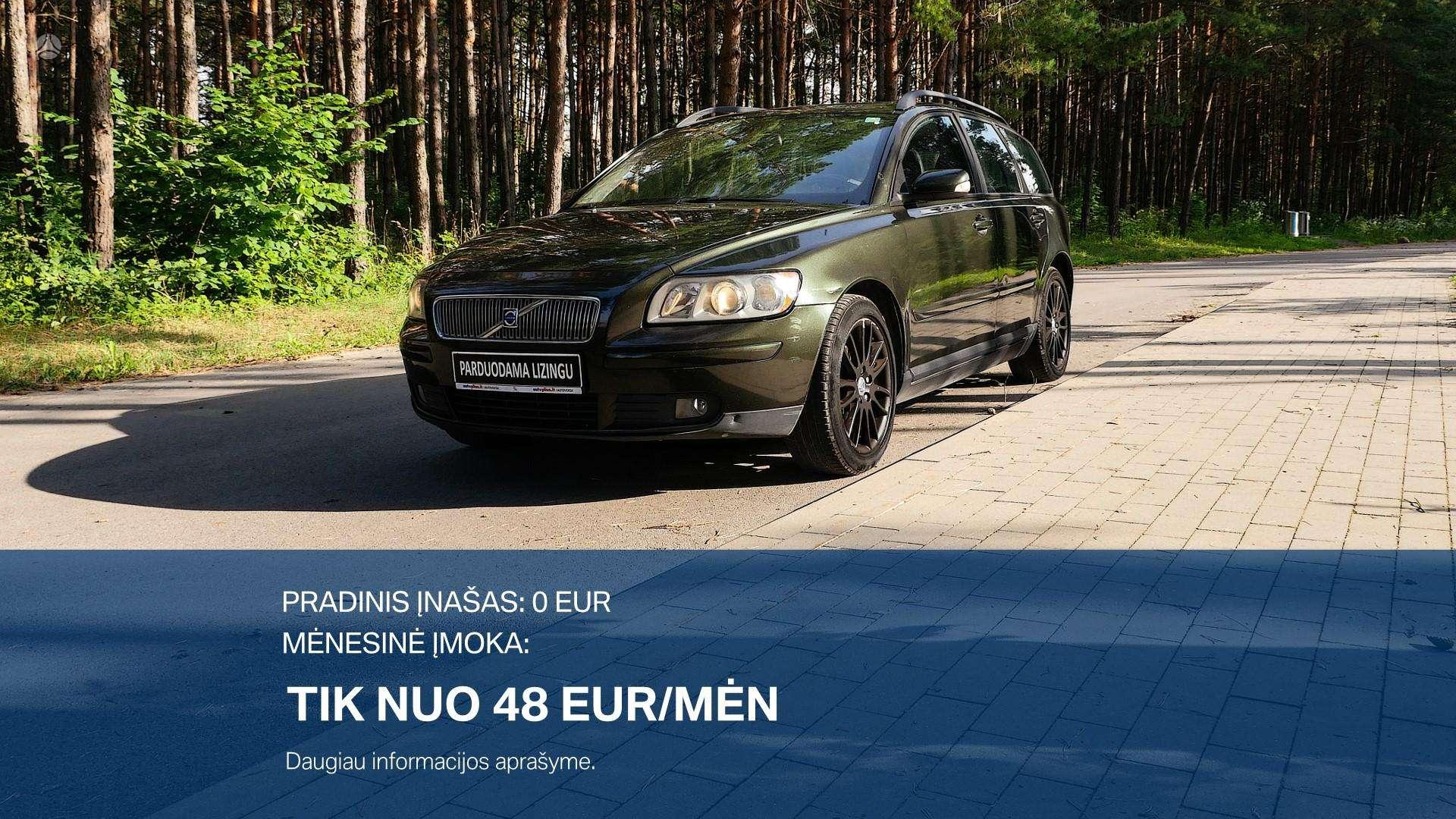 Volvo V50 Išsimokėtinai nuo 48Eur/Mėn su 3 mėnesių garantija