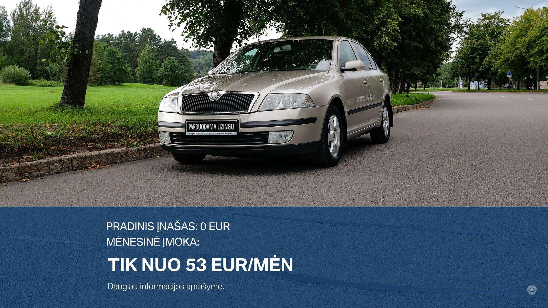 Skoda Octavia Išsimokėtinai nuo 53Eur/Mėn su 3 mėnesių garantija